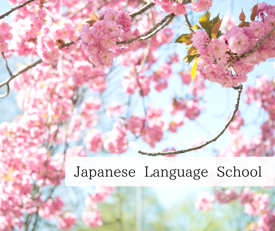 Knowledge of Study in JAPAN Vol.2