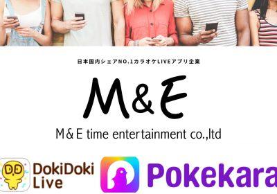 マネージャー@日本国内でNo1のシェアを誇る音楽ライブ配信アプリ企業【案件番号:A008】
