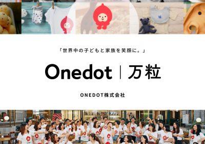 顧客の中国におけるマーケティングやECを支援!事業開発マネージャー【案件番号:A011】