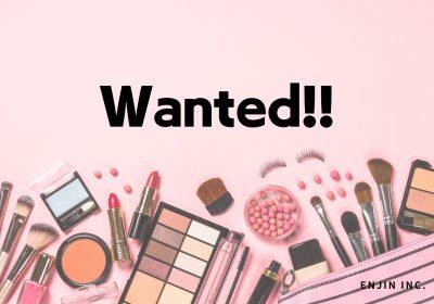 某有名化粧品会社でマーケティングのお仕事をしてみませんか?