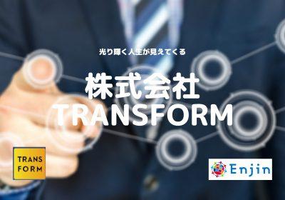 日本語教育ビジネスで全世界とつながりたい方必見!【案件番号:A017】