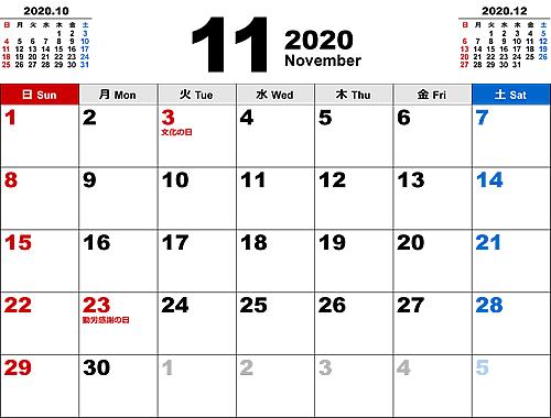 短期インターンシップ締切カレンダー(2020年11月21日~30日)