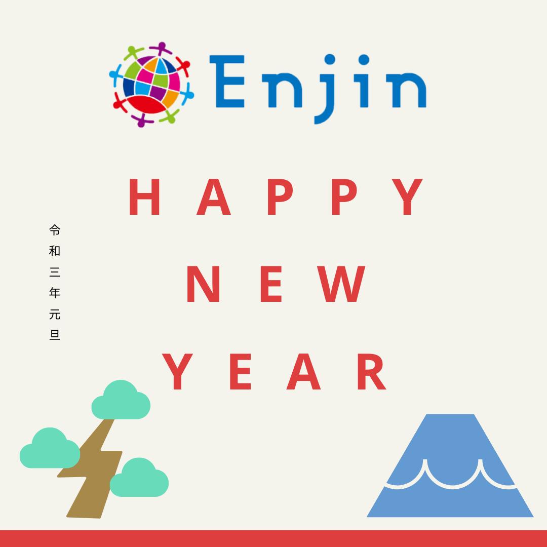 【年始のご挨拶】Enjin Inc. 一同より
