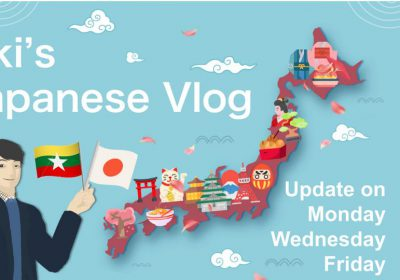 【Facebook ページ】Aki's Japanese Vlogのご紹介