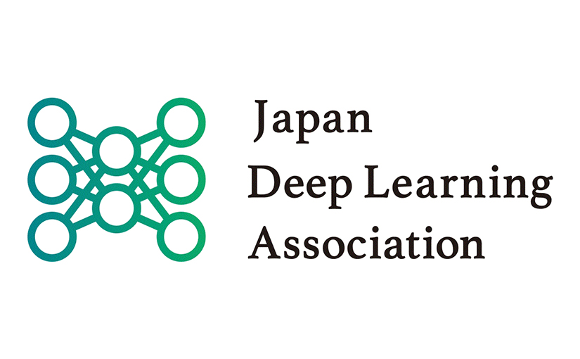 JDLA Deep Learning Certificate Exam for GENERALISTS