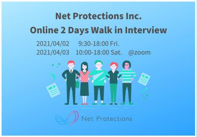 2 Days(4/2-4/3) Walk-in Interview / Net Protections, Inc.