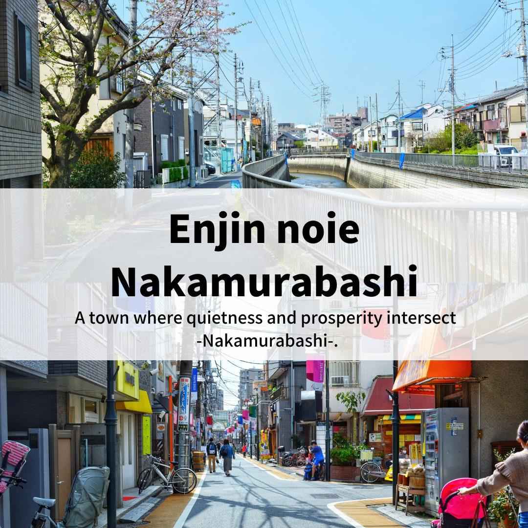 【Enjin's Shared House】Enjin noie Nakamurabashi