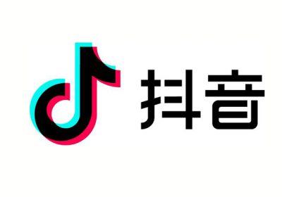 中国版Tiktok「抖音(Douyin)」を使ったPR事業のご案内/