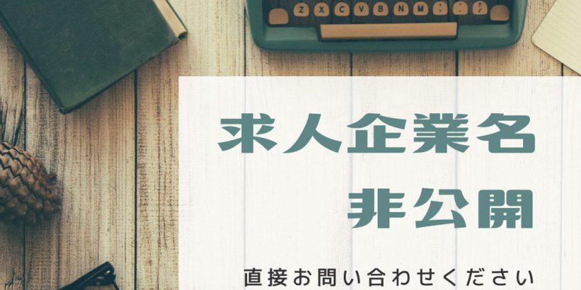 ゲームシナリオの翻訳&ローカライズ!【求人番号:A064】