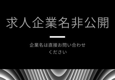 東証一部上場のソーシャルゲームプロバイダーでアシスタント業務【求人番号:A063】