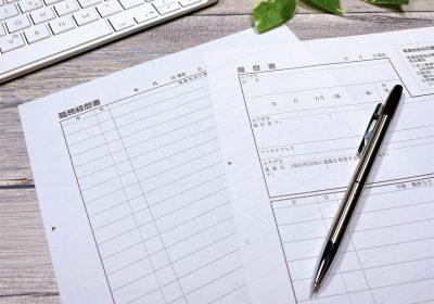 [履歴書の書き方]日本の就活について